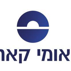 לאומי קארד