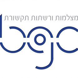 BGC-מרכז האבטחה בישראל