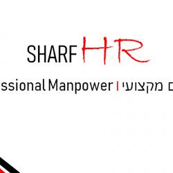 Sharf HR