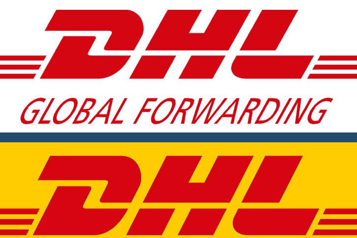 fc dhl -חברת שילוח בינלאומית