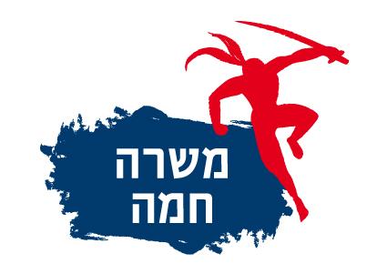 סי וי פול ג'וב נינג'ה