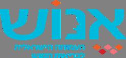 עמותת אנוש - העמותה הישראלית לבריאות הנפש