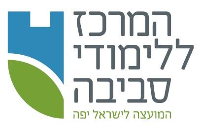"""המועצה לישראל יפה (ע""""ר)"""