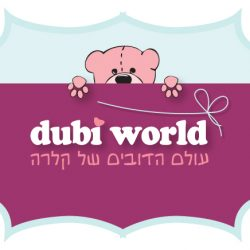 dubi world