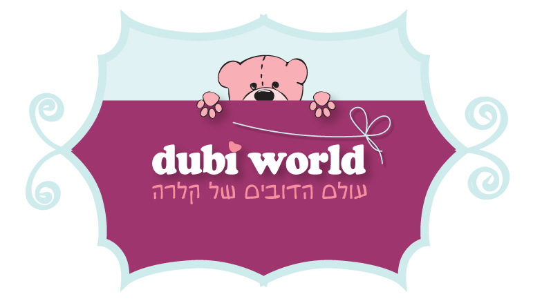 dubi world