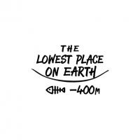 המקום הנמוך בעולם