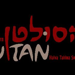 הסולטן