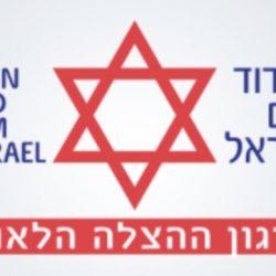 שירותי דם של מגן דוד אדום