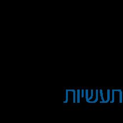 """תעשיות בית-אל זכרון יעקב בע""""מ"""