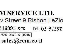 RCM SERVICE LTD