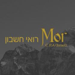 מור - רואי חשבון