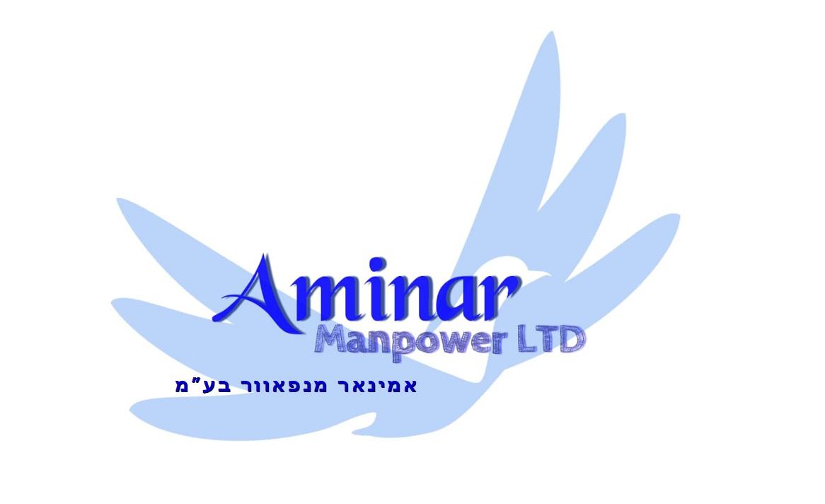 """אמינאר מנפאוור בע""""מ"""