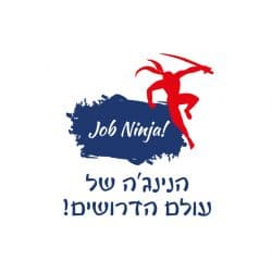 ג'וב נינג'ה
