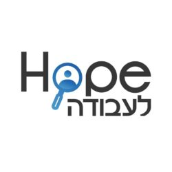 Hope לעבודה