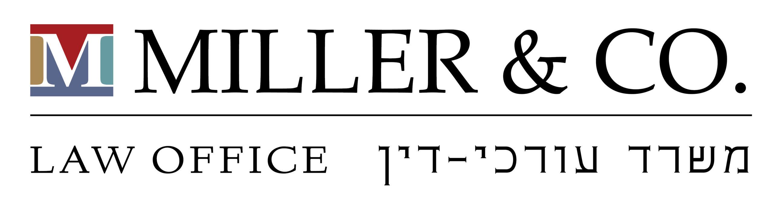 מילר ושות' משרד עורכי-דין