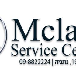 """מרכז שירות אם קלאס בע""""מ (מורשה מרצדס-בנץ)"""