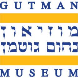 מוזיאון נחום גוטמן לאמנות