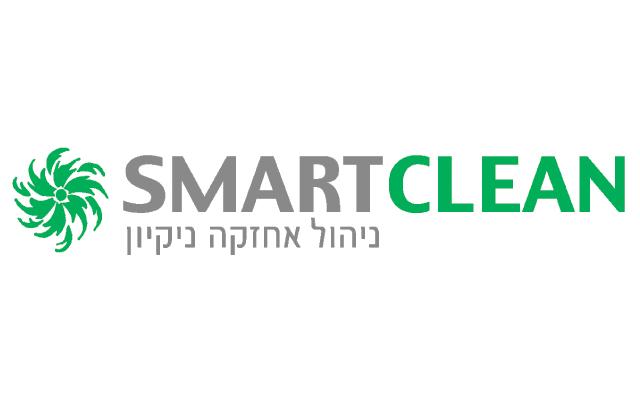 סמרט קלין בעמ