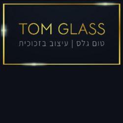 טום גלס