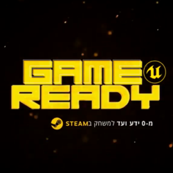 GameReady