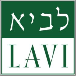 משרד עורכי דין שמואל לביא