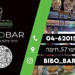 BiboBar